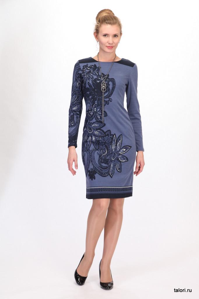 Платье Ассоль. Классическое женское платье прямого силуэта с вытачками по спинке и с полочкой изделия. Длинный рукав. Платье выполнено на трикотажной подкладке. По центру спинки вшита потайная молния.