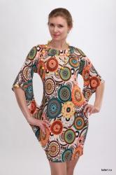 Это платье ни за что не оставит равнодушными тех, кто всегда привык быть в центре внимания. Скромное и обычное на первый взгляд, оно таит удивительную деталь – рукава «летучая мышь» оригинального покроя. Вы можете усилить эффект тканью яркой расцветки или отдать предпочтение спокойным тонам